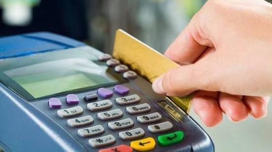 Kredi kartına uygulanan faiz oranı arttı