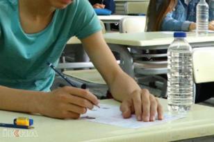 VİDEO HABER – Sınava girecek öğrencilere tavsiyeler!