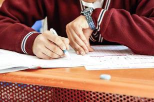 Fatma Çınar Yazdı: Üniversite tercihi yaparken dikkat!!!
