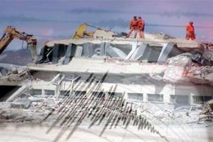Deprem tehlikesi ile yaşıyoruz!