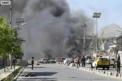Cuma namazında bombalı saldırı: 63 ölü