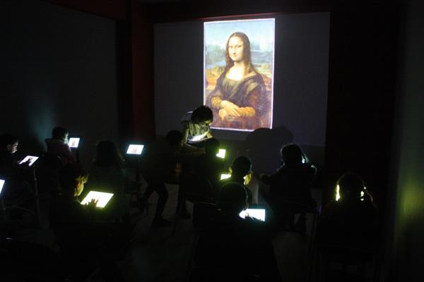 Diyarbakır'da Dijital Müze açıldı