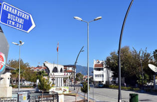 CHP, Kenan Evren'in adını kentlerden silecek