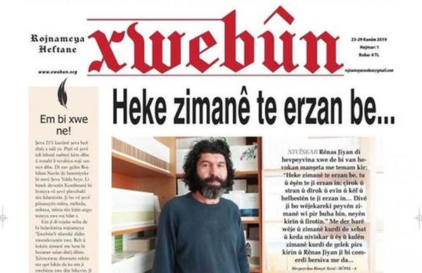 """Haftalık Kürtçe Gazete """"Xwebûn"""" yayın hayatına başlıyor"""