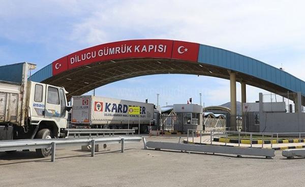Türkiye-İran sınırı kapatıldı