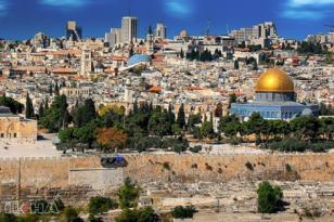 VİDEO HABER – Diyarbakır Kudüs'e sahip çıktı