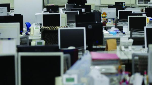 Ofis ve işyerlerinde alınması gereken önlemler!