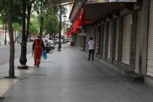 Bayramda Türkiye genelinde sokağa çıkma yasağı uygulanacak!
