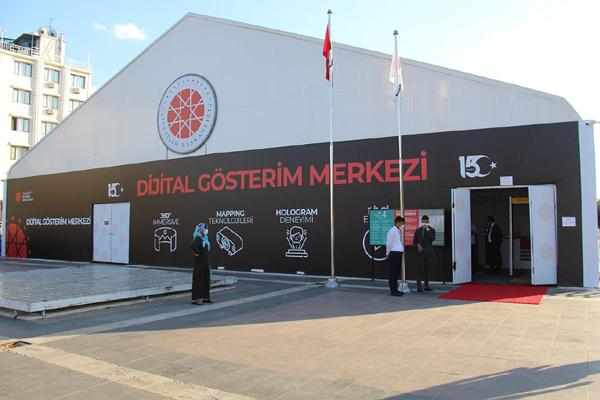 15 Temmuz Zaferi'nin anlatıldığı Dijital Gösterim Merkezi açıldı!