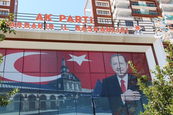 Ak Parti 7 ilçede başkan ataması gerçekleştirdi